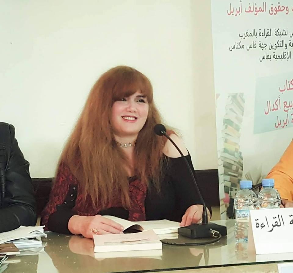 صورة يا بلد الاحرار بالحب للشاعرة والاذيبة المبدعة المغربية المتالقة جليلة مفتوح
