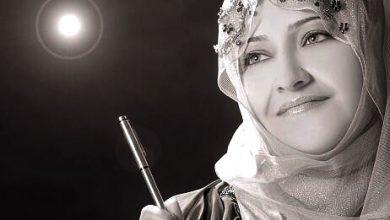 Photo of الجسد والعنونة في عالم سناء شعلان القصصي
