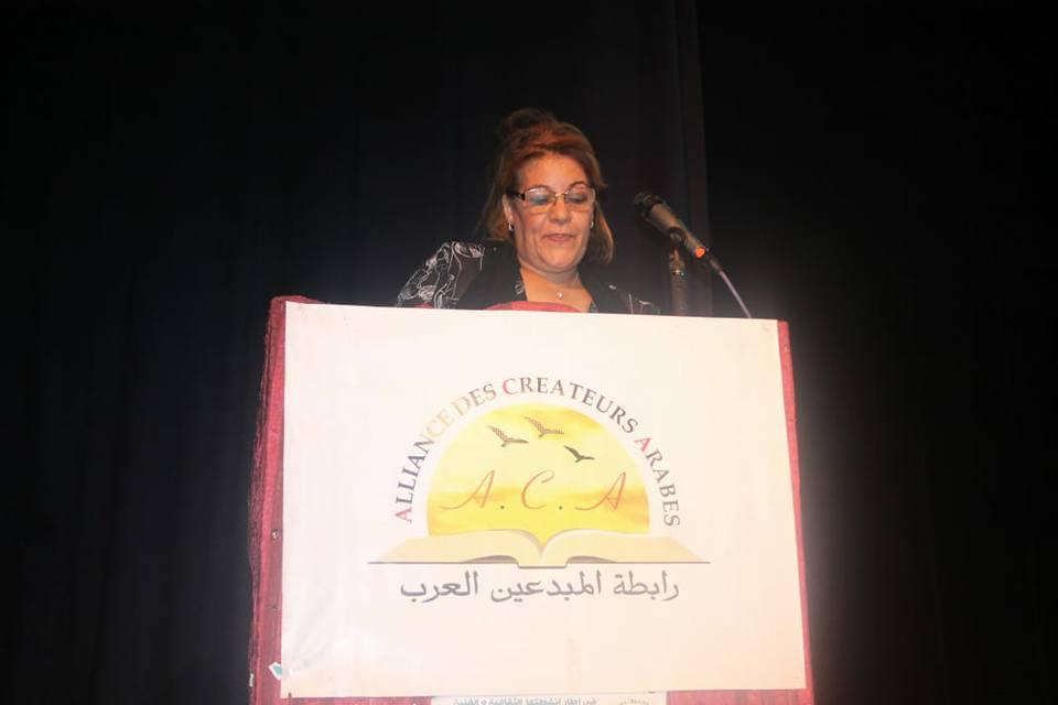 Photo of ماشي لخاطري رحلت…للمبدعة الشاعرة و الزجالة المغربية وفاء الشاط اجباير