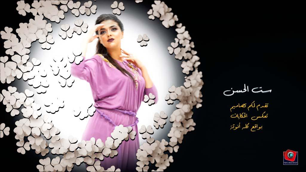 Photo of دار الأزياء ست الحسن العلامة النسائية العالمية بطنجة