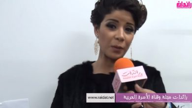 Photo of حوار حصري مع ملكة الاناقة ليلى حديوي