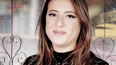 Photo of مصممة أزياء بشرى القيسي إبداع وتألق من اعماق البوغاز