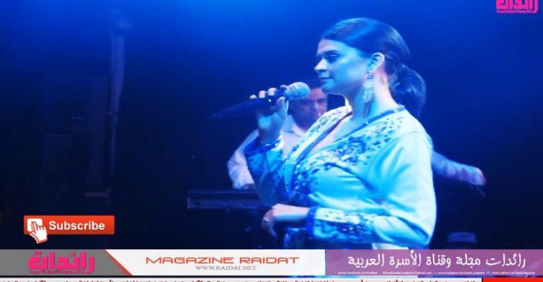 جمعية اليد في اليد والجالية المغربية عبر العالم تحتفل بذكرى عيد العرش المجيد بأصيلة