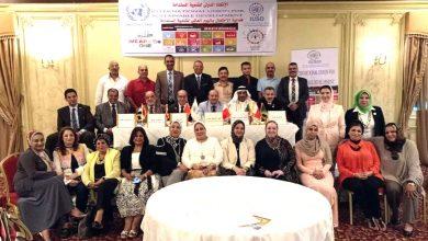 Photo of مشاركة الإتحاد الدولى للتنمية المستدامة فى الإحتفال باليوم العالمي ممثلا مصر كشريك رسمى فى فعاليات الأمم المتحدة.