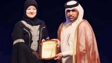 Photo of الأديبة د.سناء الشعلان تحصل على جائزة كتارا للرّواية العربية في دورتها الرّابعة