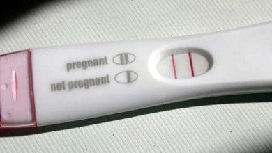 Photo of للحوامل فقط – طريقة إختبار الحمل بالمنزل