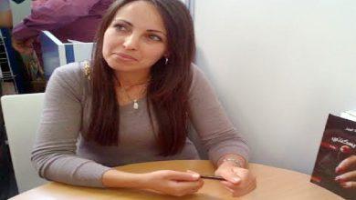 Photo of ديهيا لويز… كاهنة الحلم حيثما أقام الموت !