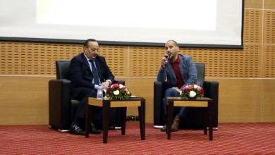 صورة وزير الثقافة والإتصال محمد الأعرج يتحدث عن واقع الصحافة الإلكترونية بالمغرب ببيت الصحافة بطنجة