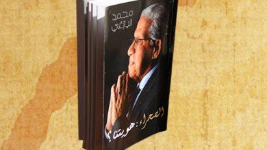 Photo of الأستاذ محمد اليازغي ضيف بيت الصحافة
