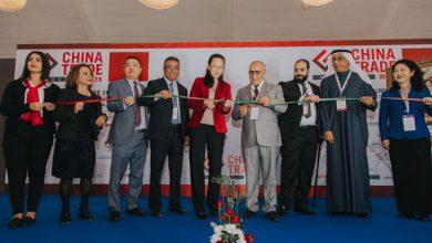 "Photo of انطلاق الدورة الثانية للمعرض الصيني للتجارة بالمغرب ""شاينا تراد ويك موروكو"""
