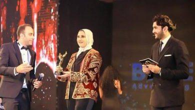 """Photo of المصممة هدى بنمليح تتألق في مهرجان """"الشرق الأوسط للموضة"""" بمصر"""