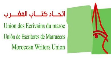 Photo of القضاء المغربي ينتصر للكاتبة ليلى الشافعي بخصوص قضية اتحاد كتاب المغرب.