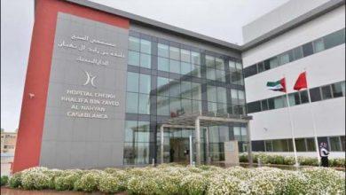 صورة وفاة سيدة بعد اصابتها بانفلوانزا الخنازير: هذه توضيحات مستشفى الشيخ خليفة
