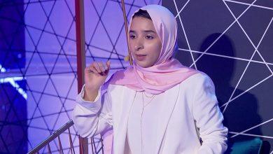 """صورة المغربية خلود بنناصر ضمن القائمة النهائية لـ""""أمير الشعراء"""".. إجمالي الجوائز 477 مليون"""