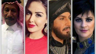 Photo of نجوم عرب رحلوا عن عالمنا في العام 2018 (صور)