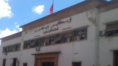Photo of الحكم على الأمنيين الأربعة المعتقلين بطنجة بعقوبات حبسية