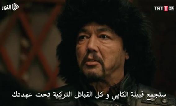 Photo of مسلسل قيامة ارطغرل الجزء الخامس الحلقة 134 مترجم