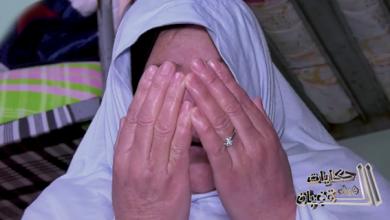 طنجة - محكومة بالإعدام .. لأني قتلت صديقتي وقطعت جثتها