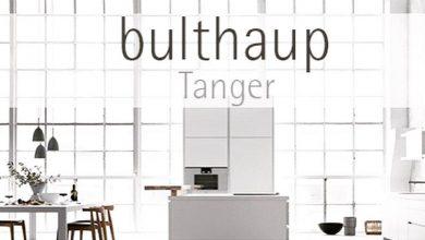صورة إفتتاح أول معرض Bulthaup بالمغرب