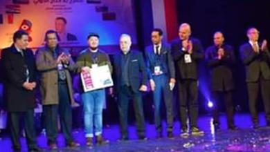 """Photo of """"تشابه أسماء"""" تتوج بأربع جوائز قيمة في مهرجان الإسكندرية الدولي للمسرح"""