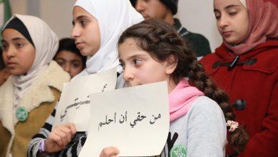 صورة مهرجان الأطفال الثالث لمرضى حساسية القمح بالأردن