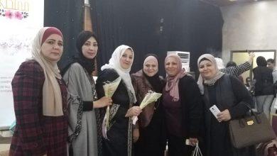 Photo of ملتقى سيدات إربد يقيمن مهرجانك يا أُمي
