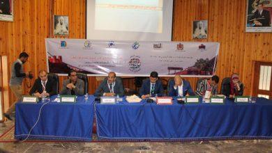صورة افتتاح فعاليات المؤتمر الوطني الخامس للجغرافيين الشباب بكلية الآداب والعلوم الإنسانية ببني ملال.