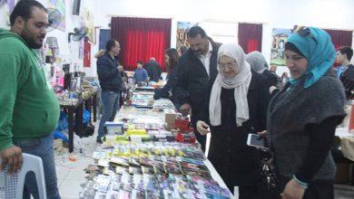 صورة إفتتاح بازار الربيع في اربد