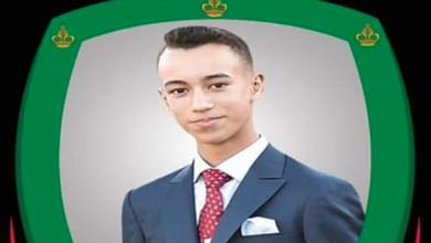 صورة بلاغ هام للجنة المنظمة للدوري الدولي لولي العهد صاحب السمو الملكي مولاي الحسن