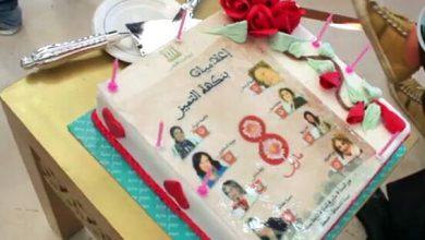 Photo of بيت الصحافة بطنجة يكرم 8 إعلاميات بنكهة التميز احتفاء باليوم العالمي للمرأة
