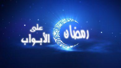 Photo of اختصر المصاريف .. رمضان عالابواب .. عن واقع حال الشعب الاردني ..