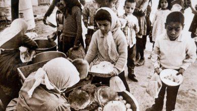 صورة نكبة العرب الأولى