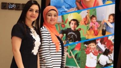 Photo of البلوقر رشا النعيمي تدشن نادي السيدات