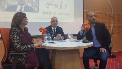 صورة نزار بركة في إطار سمر رمضاني ببيت الصحافة بطنجة