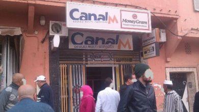 Photo of لصوص مقنعون يهجمون بالكريموجين على وكالة لتحويل الأموال ببني ملال ويستولون على مبلغ مالي مهم