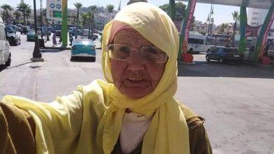 Photo of نداء: خيانة الذاكرة تجعل سبعينية العمر مختفية في طنجة