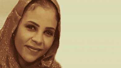 Photo of حوار مع القاصة السودانية دعاء عثمان