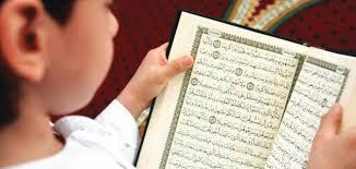 صورة أسهل طريقة لتشجيع طفلك على حفض القرآن الكريم