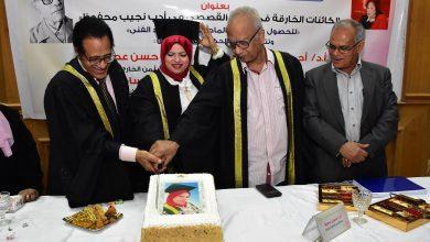 Photo of دينا دياب: كتاب د.سناء الشعلان هو الرّائد في مجال دراستي هذه.