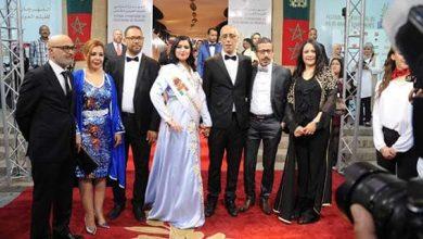 Photo of اختتام الدورة الأولى للمهرجان الدولي للفيلم العربي لمكناس