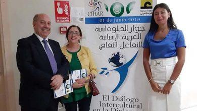 """Photo of بشرائيل الشاوي في """"حوار الدبلوماسية العربية الإسبانية للتفاعل الثقافي"""" بمدريد"""