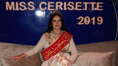 Photo of مريم بطاشة تتوج بملكة جمال حب الملوك 2019