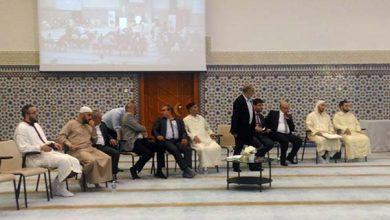 Photo of عرس قرآني على ضفاف الراين يحتضنه المسجد الكبير من ستراسبورغ بالألزاس بفرنسا