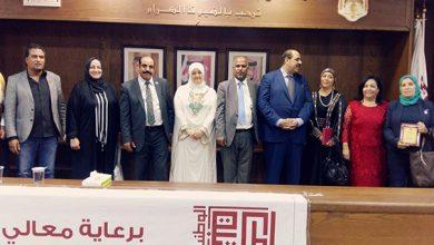 صورة منارة العرب تكرّم الأديبة د. سناء الشّعلان