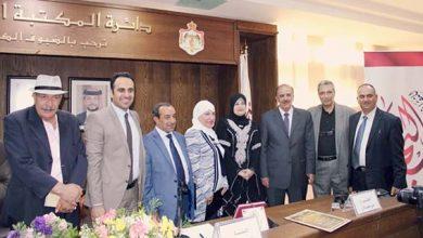 "Photo of جمعية التّجديد تكرّم القضاة وتشهر ""أدركها النّسيان"" للشعلان"