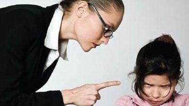 Photo of الأم الشريرة أم الأم الطيبة؟ أيهما الأفضل في تربية الأطفال