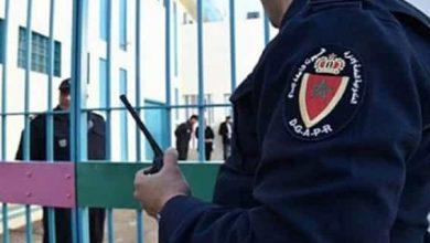 Photo of طنجة.. عناصر المصلحة الولائية للشرطة القضائية توقف شخص الهارب من السجن