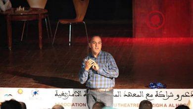 Photo of ندوة حول المسرح المغربي وورشة حول السينوغرافيا والكتابة المسرحية بفعاليات مهرجان النكور بالحسيمة