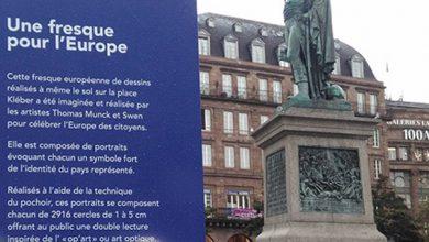 Photo of لوحة فنية لآوروبا من ساحة كليبار بستراسبورغ عنوان مسيرة 70 سنة لإتحاد الأوروبي