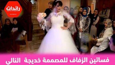 Photo of فساتين الزفاف للمصممة خديجة النالي